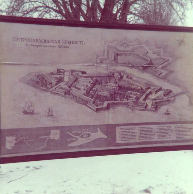 Map of the Peter and Paul Fortress in Leningrad
